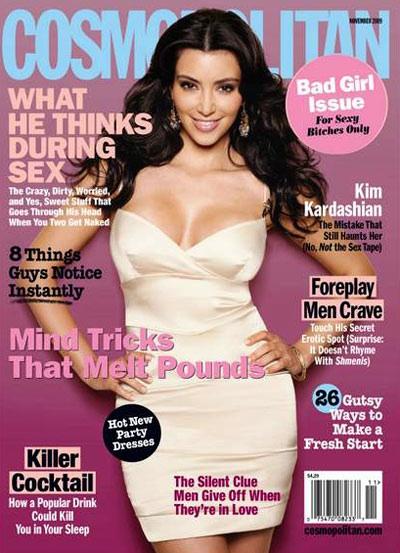 post_image-kim-kardashian-cosmopolitan-cover-1